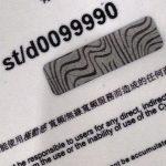 E-Cig-Authenticity-Checkers-Online-Electronic-Cigarette-Checkers-150x150