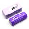 Efest 26650 64A amp 3500 mAh Purple Battery – DISC